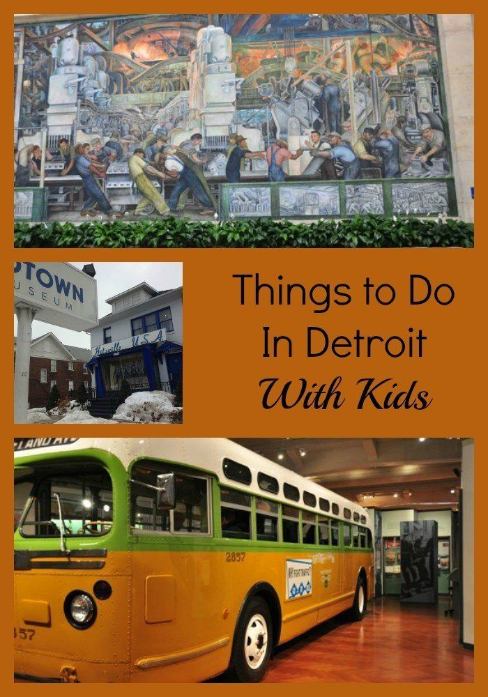 Fun, family friendly things to do in Detroit, MI including the Rouse Factory, the Motown Museum, the Henry Ford Museum, and more!