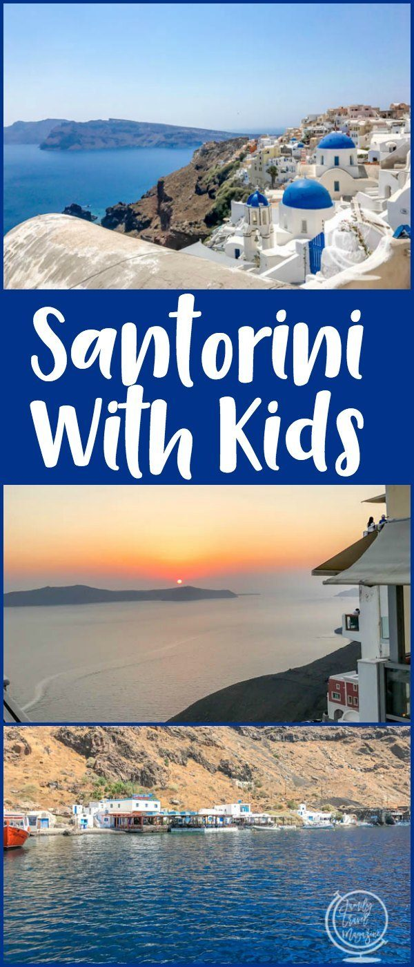 Santorini with kids - a little bit of what to expect when you visit this gorgeous Greek island with your children.