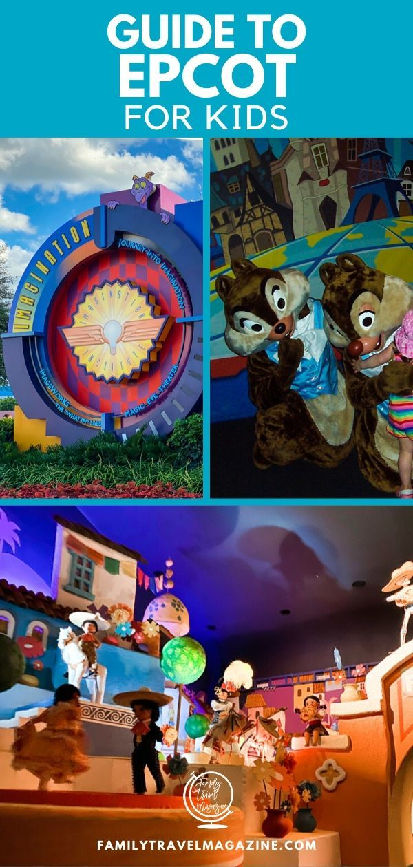 A guide to Epcot for kids - including attractions, character greetings, and restaurants that kids will love during their Walt Disney World vacation.