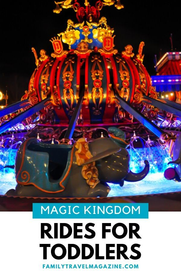 Are you visiting Walt Disney World with toddlers? Here are the best Magic Kingdom rides for toddlers, including it's a small world, Dumbo the Flying Elephant, and more.