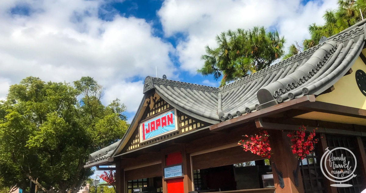 The Japan kiosk at the Epcot International Food and Wine Festival