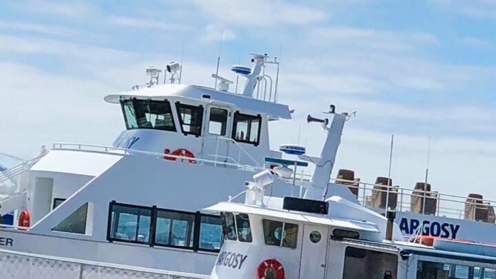 Argosy Boat Tour